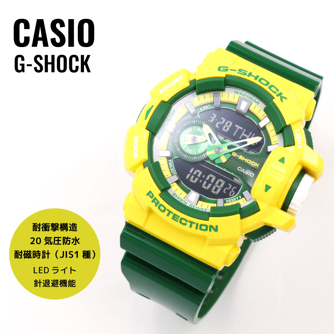 腕時計, メンズ腕時計 CASIO G-SHOCK G- Crazy Colors GA-400CS-9A