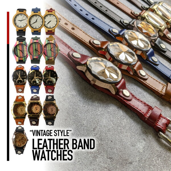 腕時計ビンテージヴィンテージアンティークペアウォッチシンプル木製本革レザーメンズレディースユニセックスおしゃれ選べるギフトプレゼ