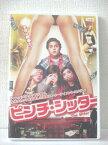 r3_11813 【中古】【DVD】ピンチ・シッター