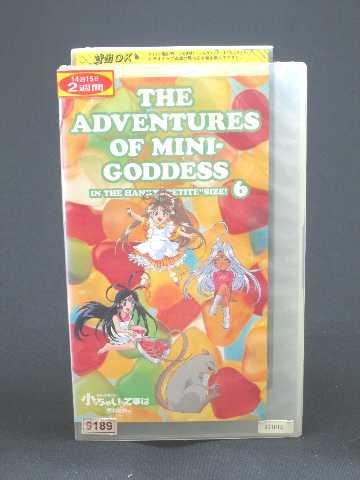 オリジナルアニメ, コミック r152065 VHS (6) VHS VHS 1999