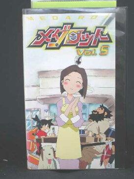 r1_52449 【中古】【VHSビデオ】メダロット Vol.5 [VHS] [VHS] [2000]