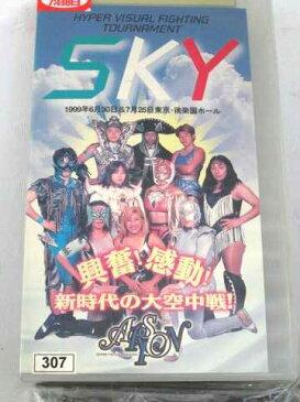 r1_58564 【中古】【VHSビデオ】ARSION TOURNAMENT SKY〜1999.6.30、7.25 後楽園ホール〜 [VHS] [VHS] [1999]