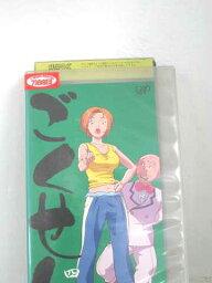 r1_60705 【中古】【VHSビデオ】ごくせん 四 [VHS] [VHS] [2004]