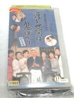 r1_66526【中古】【VHSビデオ】渡る世間は鬼ばかりパート3(11)[VHS][VHS][2003]