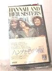 r1_69144 【中古】【VHSビデオ】ハンナとその姉妹(字幕スーパー版) [VHS] [VHS] [1992]