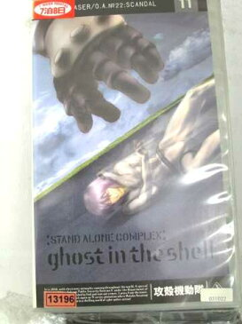 r1_70239 【中古】【VHSビデオ】攻殻機動隊 STAND ALONE COMPLEX 11 [VHS] [VHS] [2003]