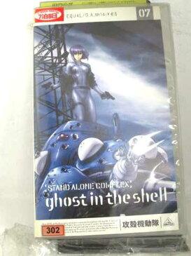 r1_70247 【中古】【VHSビデオ】攻殻機動隊 STAND ALONE COMPLEX 07 [VHS] [VHS] [2003]