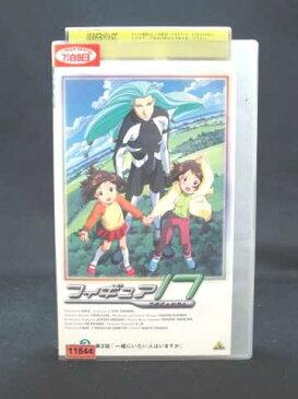 r1_70368 【中古】【VHSビデオ】フィギュア17 つばさ&ヒカル(2) [VHS] [VHS] [2001]