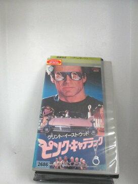 r1_73239 【中古】【VHSビデオ】ピンク・キャデラック(字幕版) [VHS] [VHS] [1990]