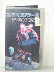 r1_74360 【中古】【VHSビデオ】エクスプロラーズ [VHS] [VHS] [1986]