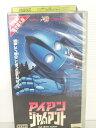 ハッピービデオで買える「r1_75183 【中古】【VHSビデオ】アイアン・ジャイアント【日本語吹替版】 [VHS] [VHS] [2000]」の画像です。価格は100円になります。