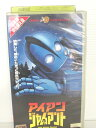 ハッピービデオで買える「r1_75184 【中古】【VHSビデオ】アイアン・ジャイアント【日本語吹替版】 [VHS] [VHS] [2000]」の画像です。価格は100円になります。