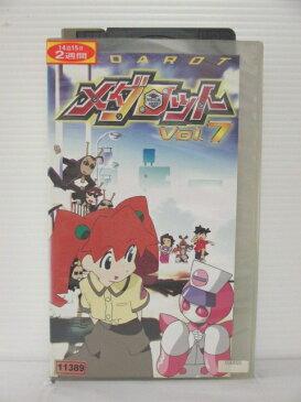 r1_76310 【中古】【VHSビデオ】メダロット Vol.7 [VHS] [VHS] [2000]
