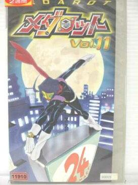 r1_76373 【中古】【VHSビデオ】メダロット Vol.11 [VHS] [VHS] [2000]