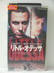 r1_77173 【中古】【VHSビデオ】リトル・オデッサ【字幕版】 [VHS] [VHS] [1996]