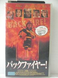 r1_77381 【中古】【VHSビデオ】バックファイヤー!【字幕版】 [VHS] [VHS] [1997]
