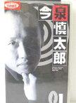 r1_77535 【中古】【VHSビデオ】巡査・今泉慎太郎(1) [VHS] [VHS] [1996]