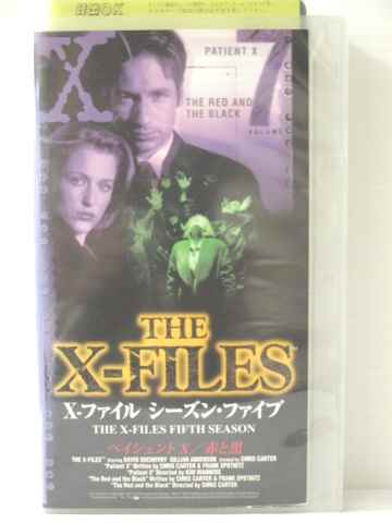 r1_77897 X-ファイル シーズン・ファイブ(7) [VHS] [VHS] [1998]