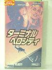 r1_80237 【中古】【VHSビデオ】ターミナル・ベロシティ(字幕スーパー版) [VHS] [VHS] [1995]