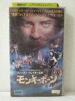 r1_80326 【中古】【VHSビデオ】モンキーボーン【字幕版】 [VHS] [VHS] [2002]