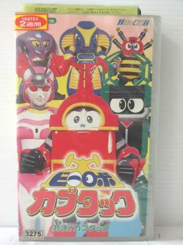 ビデオ, その他 r183553 VHS(1)! VHS VHS 1997