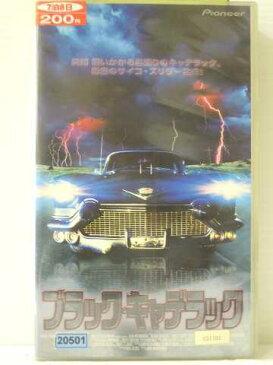 r1_84255 【中古】【VHSビデオ】ブラック・キャデラック【字幕版】 [VHS] [VHS] [2003]