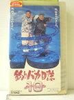 r1_84772 【中古】【VHSビデオ】釣りバカ日誌10 [VHS] [VHS] [1999]