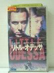 r1_86189 【中古】【VHSビデオ】リトル・オデッサ【字幕版】 [VHS] [VHS] [1996]