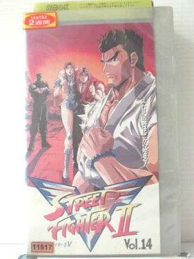 r1_87411 【中古】【VHSビデオ】ストリートファイター2V(14) [VHS] [VHS] [1996]