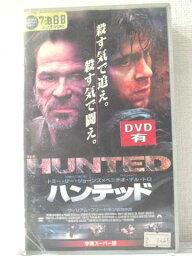 r1_88696 【中古】【VHSビデオ】ハンテッド【字幕版】 [VHS] [VHS] [2003]