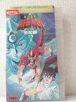 r1_93344 【中古】【VHSビデオ】鬼神童子ZENKI 全記録 弐ノ巻 [VHS] [VHS] [1995]
