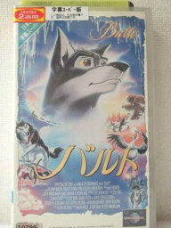 r1_93662 【中古】【VHSビデオ】バルト【字幕版】 [VHS] [VHS] [1996]