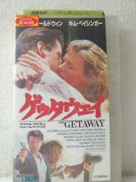 r1_93912 【中古】【VHSビデオ】ゲッタウェイ(字幕スーパー版) [VHS] [VHS] [1994]