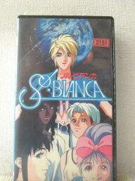 r1_94979 【中古】【VHSビデオ】ソル・ビアンカ [VHS] [VHS] [1990]