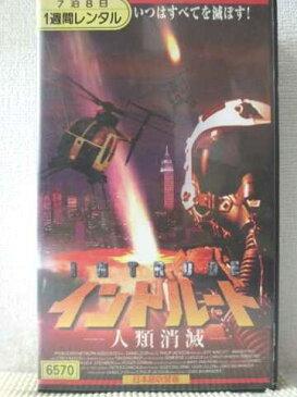 r1_95120 【中古】【VHSビデオ】イントールド〜人類消滅〜【日本語吹替版】 [VHS] [VHS] [1999]