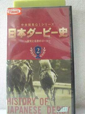 r1_95356 【中古】【VHSビデオ】日本ダービー史2 [VHS] [VHS] [1997]