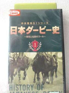 r1_95407 【中古】【VHSビデオ】日本ダービー史1 [VHS] [VHS] [1997]