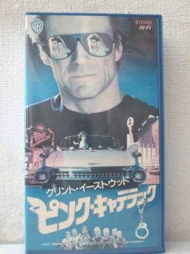 r1_95604 【中古】【VHSビデオ】ピンク・キャデラック(字幕版) [VHS] [VHS] [1990]