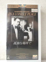r1_95883 【中古】【VHSビデオ】孤独な場所で【字幕版】 [VHS] [VHS] [1999]