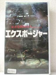 r1_96039 【中古】【VHSビデオ】エクスポージャー【字幕版】 [VHS] [VHS] [2001]