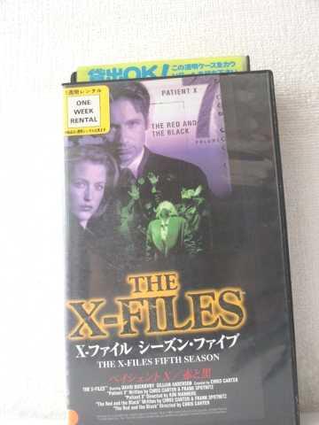 r1_96554 X-ファイル シーズン・ファイブ(7) [VHS] [VHS] [1998]