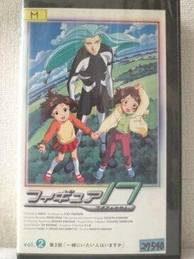r1_97015 【中古】【VHSビデオ】フィギュア17 つばさ&ヒカル(2) [VHS] [VHS] [2001]