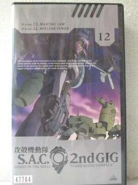 r1_97159 【中古】【VHSビデオ】攻殻機動隊 S.A.C. 2nd GIG 12 [VHS] [VHS] [2005]