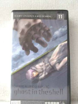 r1_98425 【中古】【VHSビデオ】攻殻機動隊 STAND ALONE COMPLEX 11 [VHS] [VHS] [2003]