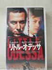r1_99388 【中古】【VHSビデオ】リトル・オデッサ【字幕版】 [VHS] [VHS] [1996]