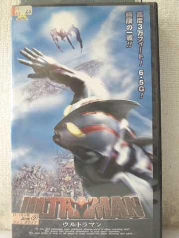 r2_00201 【中古】【VHSビデオ】ULTRAMAN ウルトラマン [VHS] [VHS] [2005]画像