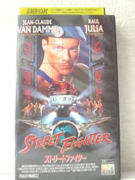 r2_01216 【中古】【VHSビデオ】ストリートファイター(字幕スーパー版) [VHS] [VHS] [1995]