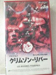 r2_01432 【中古】【VHSビデオ】クリムゾン・リバー【字幕版】 [VHS] [VHS] [2001]