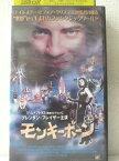 r2_01917 【中古】【VHSビデオ】モンキーボーン【字幕版】 [VHS] [VHS] [2002]