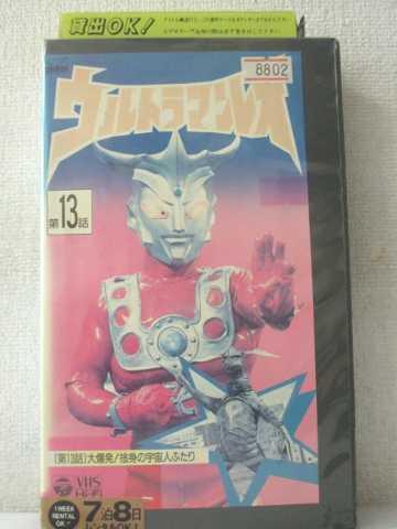 r2_03394 【中古】【VHSビデオ】ウルトラマン・レオ(13) [VHS] [VHS] [1990]画像